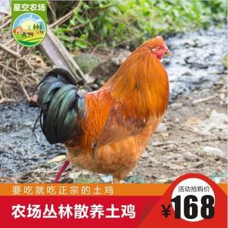 四川青云阶健康管理有限公司