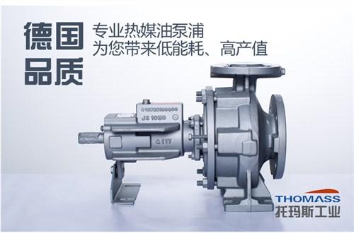 黑龙江KSB ETNY热油泵库存商,KSB ETNY热油泵