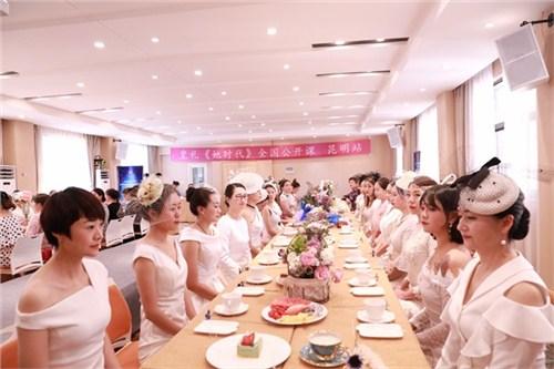 昆明中餐礼仪培训 云南皇礼礼仪学院