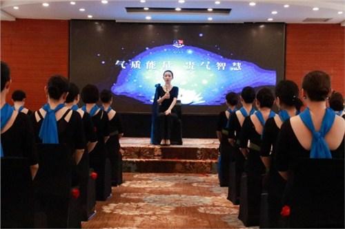 昆明女性礼仪教学 云南皇礼礼仪学院