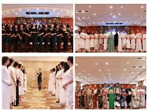 云南女性礼仪教学机构,礼仪