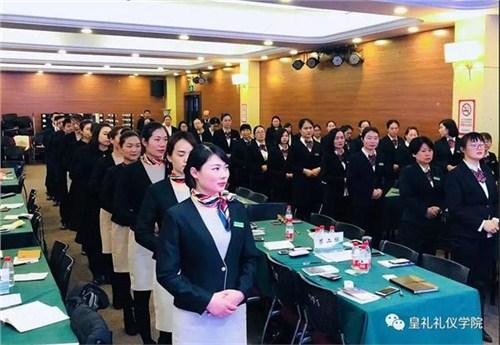 昆明公司员工礼仪学习 云南皇礼礼仪学院