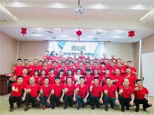 昆明企业礼仪教育4006250898 诚信为本 云南皇礼礼仪学院