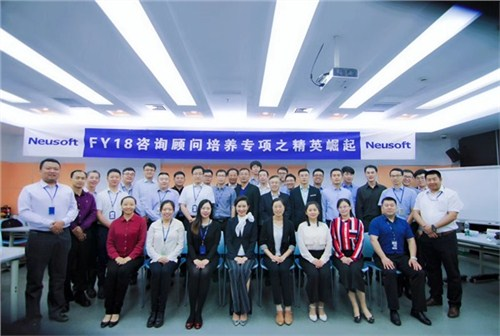 Kunming company etiquette teaching class
