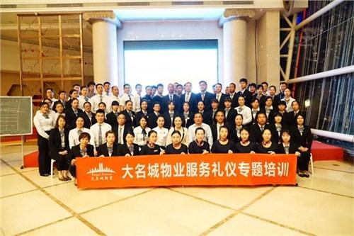 昆明公司礼仪教学班 云南皇礼礼仪学院