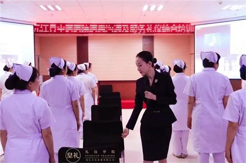 昆明医院礼仪教学18108825783 真诚推荐 云南皇礼礼仪学院