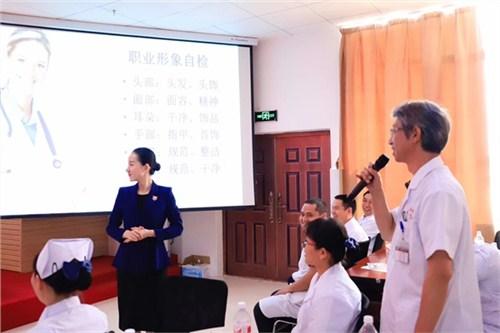 昆明医院医生礼仪培训班 云南皇礼礼仪学院