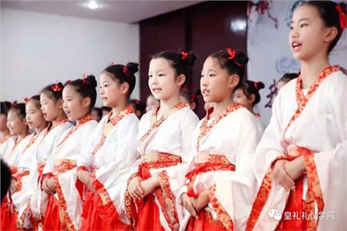 昆明少儿礼仪教学 云南皇礼礼仪学院