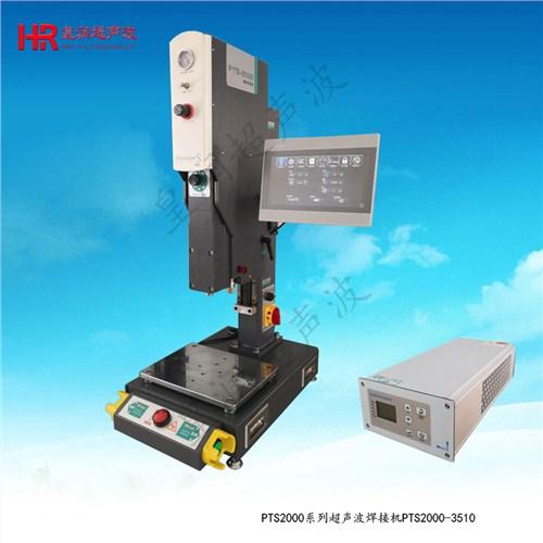 超声波焊接机价格 超声波塑料焊接机供应厂家 皇润供