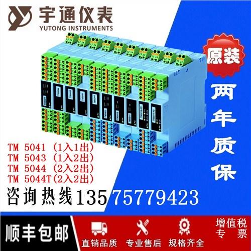杭州环控科技有限公司