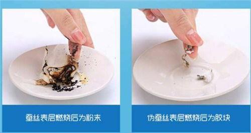 江蘇上下天然蠶絲衛生巾情景模式訓練「頌華供應」