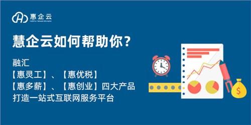 王家湾纳税税务筹划申报代办,税务筹划