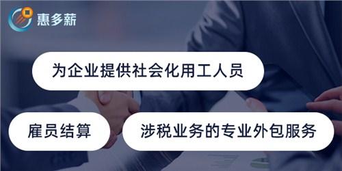 安徽税务筹划服务,税务筹划
