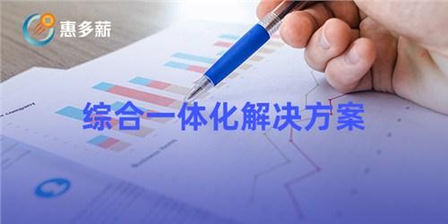 安徽正规惠优税税务筹划方法 诚信服务 惠企云网络信息供应