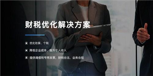 湖北惠灵工灵活用工价格 诚信为本 惠企云网络信息供应