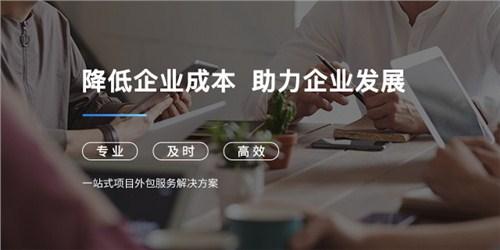 湖北商务合作灵活用工便宜 欢迎咨询 惠企云网络信息供应
