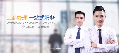 广宗知名记账报税来电咨询 邢台慧鼎会计服务供应