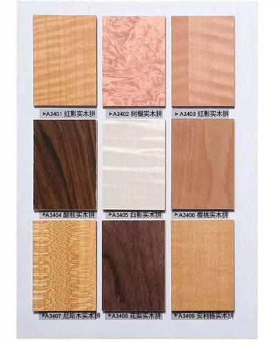 安徽直销uv木饰面板可量尺定做 诚信互利「上海畅璇木业供应」
