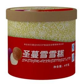 枣庄珂莉斯帝3kg桶装冰淇淋值得信赖 欢迎咨询「上海昊雪食品供应」