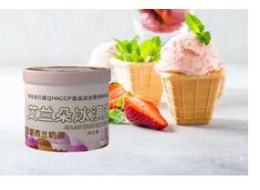 宿迁直销桶装冰淇淋招代理 欢迎来电「上海昊雪食品供应」