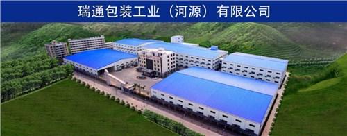 广东专用包装哪家强 有口皆碑 河源瑞通包装工业供应