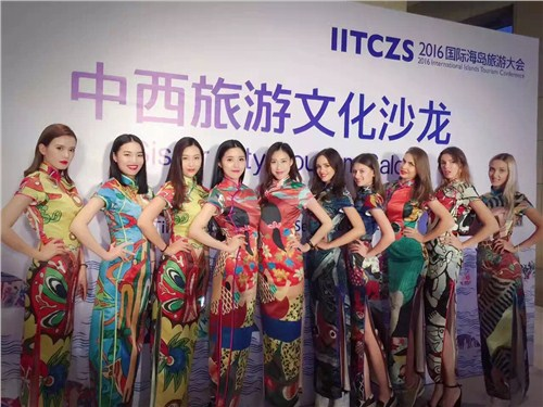 北京国际会议公司,国际会议