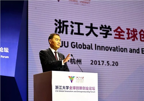 北京国际会议服务,国际会议