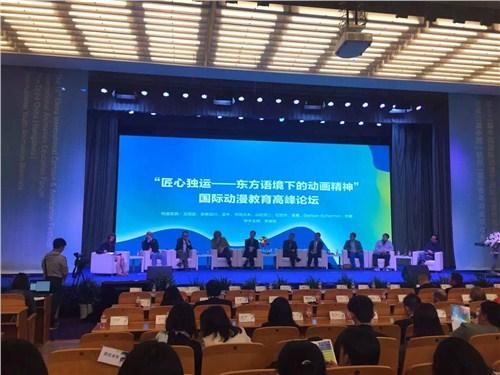 台州专业学术会议策划,学术会议