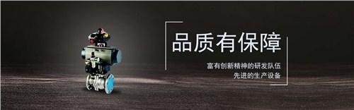温州直销ZMQ型气动薄膜切断阀优选企业,ZMQ型气动薄膜切断阀