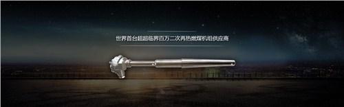 杭州通用ZZC型自力式差压阀厂家直供,ZZC型自力式差压阀