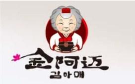 延邊特色湯飯 歡迎來電「金阿邁供」