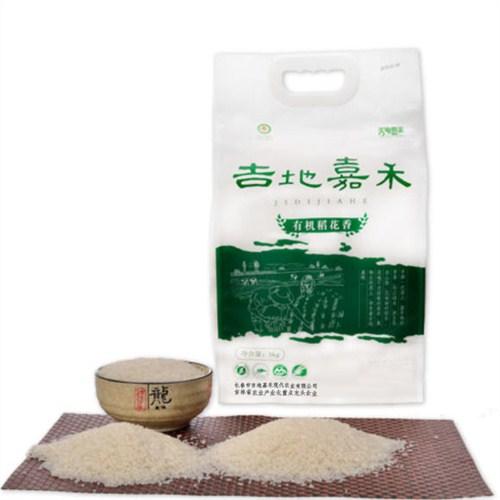 广东东北有机大米供应商