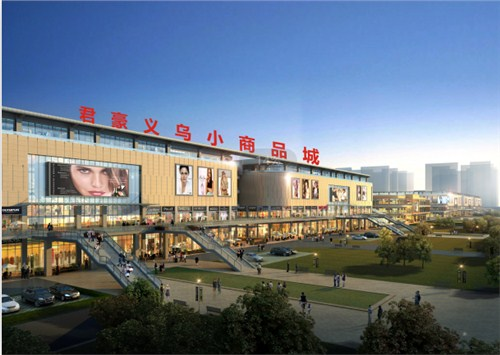 新疆高品質商鋪價格 君豪集團供應