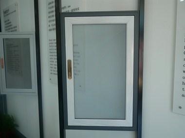 濰坊官方隱形紗窗廠家直供 和諧共贏「山東佳豪門窗供應」