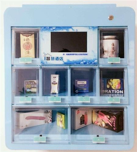 长沙自动饮料售货机,售货机