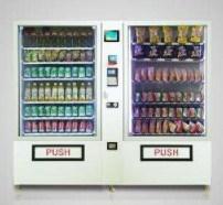 丹东有趣自动售货机「江苏智贩猫信息科技供应」