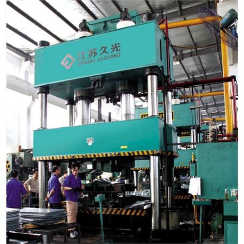 江苏液压机价格 江苏久光机床科技供应