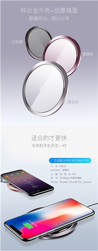 广州专业无线充电器欢迎来电,无线充电器