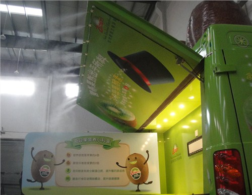 福建水雾低压喷雾降温设备造雾机A268降温系统,低压喷雾降温设备造雾机A268