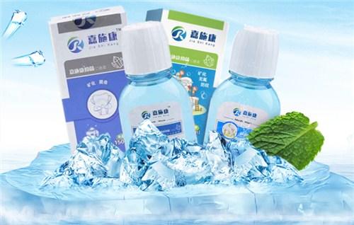 广东成人抑菌口含液厂家 来电咨询 云南嘉施康生物科技供应