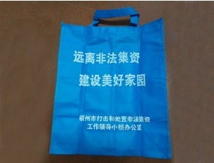 福州环保袋分类方法