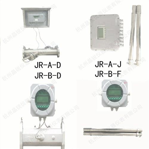 石家庄天然气超声波流量计销售厂家「杭州晶锐仪器仪表供应」