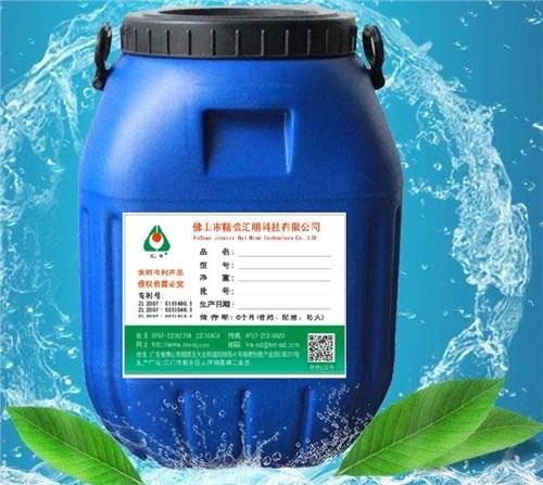 水性复合胶强力胶水性胶 汇明供