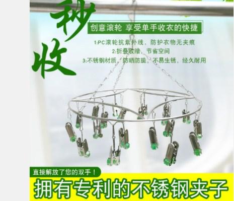 上海锦麟工贸有限公司