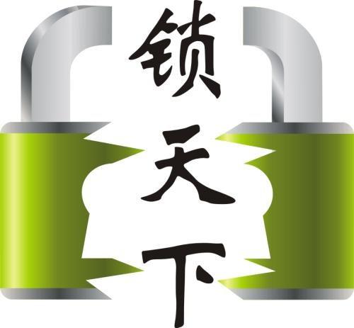 陕西换锁 欢迎咨询 西安金锁王安防科技供应