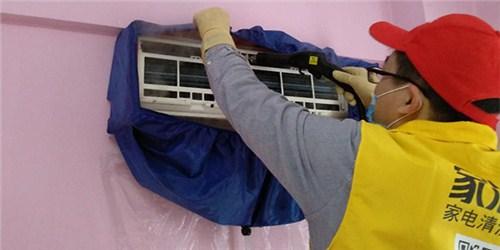 四川空调清洗服务就找家洁艺 诚信经营「武汉金威清洁环保供应」