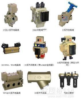 福建进口ROSS电磁阀推荐货源,ROSS电磁阀