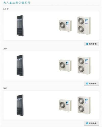 深圳市九连机电科技有限公司