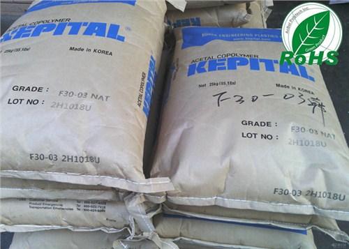 上海直銷POM韓國工程塑料F10-03H,POM韓國工程塑料F10-03H