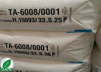 直销PVDF东岳神州DS204物性表「上海九潭工程塑料供应」